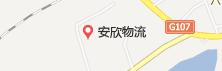 湖北省咸宁市咸安区货场路88号